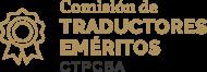 CTPCBA_logo_com_emeritos